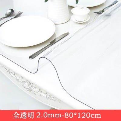 【2.0mm軟玻璃桌墊-80*120cm-1款/組】PVC桌布防水防燙防油免洗膠墊(可定制)-7101001