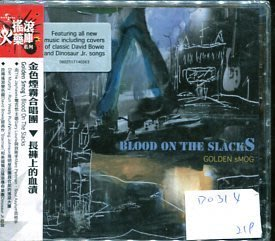 *愛樂二館* GOLDEN SMOG / BLOOD ON THE SLACKS 全新 D0314