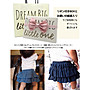 日本PLATINUM BABY牛仔裙褲+Knock Knock日本製軟襪套禮盒【現貨】