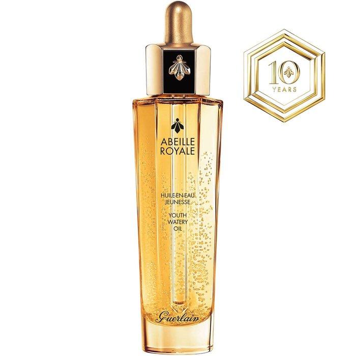 嬌蘭 皇家蜂王乳平衡油 50ml 大容量 新一代油水相融科技 以完美油水比例呈現 潤而不油 在肌膚表面潤澤滋養