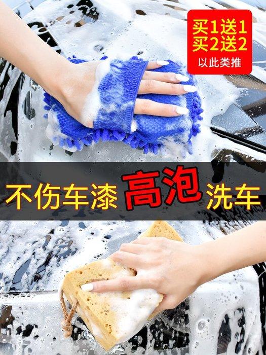 奇奇店-洗車海綿專用特大號強力去污擦車吸水海綿塊高密度棉汽車清洗用品#輕巧便捷 #用途廣泛 #牢固耐用