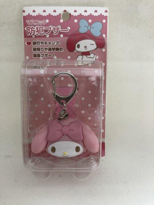 日本全國防犯協會推薦 三麗鷗系列兒童警報器掛圈