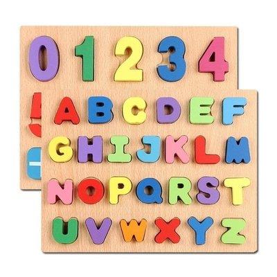 折扣店 益智早教智力配對積木拼圖-創意積木益智拼板-兒童玩具