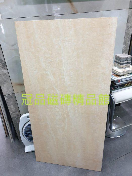 ◎冠品磁磚精品館◎進口精品 數位全釉拋石英磚-淺水晶–60X120CM