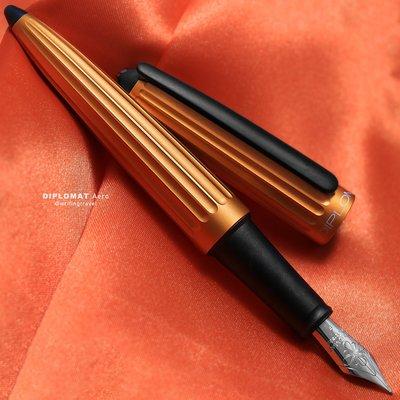 德國 DIPLOMAT Aero Fountain Pen 太空梭鋼筆: 橘色/Orange