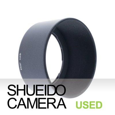集英堂写真機【3個月保固】美品 TAMRON 1B4FH 遮光罩 AF 70-300mm F4-5.6 用 13002