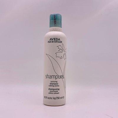 美國愛買 AVEDA 純香洗髮精250ML 公司貨 高雄面交 超取
