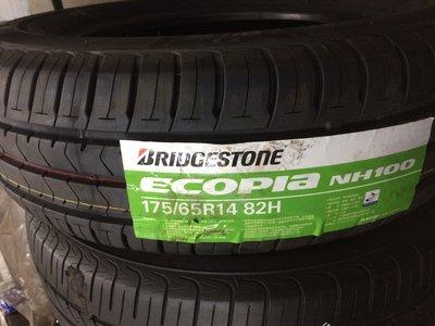 台北永信輪胎~普利司通輪胎 NH100 175/65R14 82H 台灣製 含安裝 定位 賣完為止