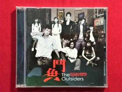 CD/DD38/ 電視原聲帶 / 鬥魚 / 不公平 / 非錄音帶卡帶非黑膠