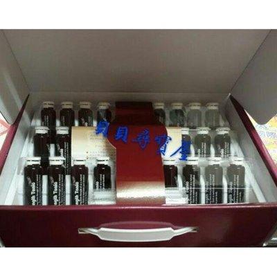 🐣貝貝尋寶屋🐣(5盒郵寄免運)婦孺健加鐵補養劑大棗精 (食品,全素可喝)15ml?30入