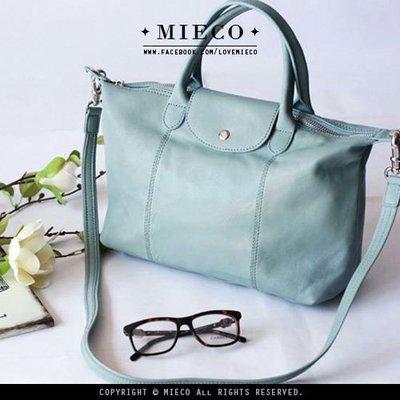 【Mieco】法式優雅 輕盈軟質羊皮摺疊托特包真皮水餃包 yola smalls〔M號〕