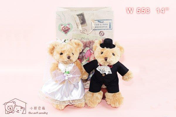《婚紗泰迪熊K 組》附紙袋 婚禮小熊婚禮小物 可繡字台灣製造*小熊家族*絨毛玩偶專賣店