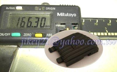 Mitutoyo-500-196/500-197數位卡尺-電池蓋