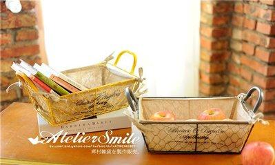 [ Atelier Smile ] 鄉村雜貨 日本  復古作舊 收納籃 展示陳列籃 麻布內襯 鐵籃 兩色選(現+預)