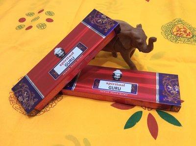 [綺異館] 印度線香 心靈系 心靈導師 SPIRITUAL GURU 量販香 售印度香皂