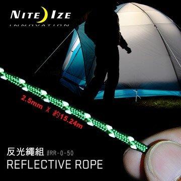 【angel 精品館 】NITE IZE Reflective Rope Pack 反光繩組