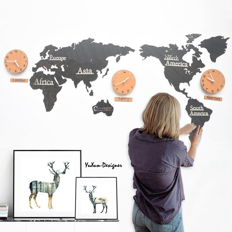 北歐 世界地圖 多時區 客廳辦公室現代 創意藝術個性 壁掛 時鐘 開店裝潢 室內設計 宥薰設計家