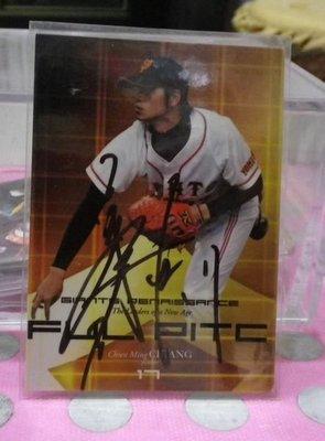 棒球天地--賣場唯一---日本職棒讀賣巨人姜建銘簽名2007球員卡.字跡漂亮超稀少