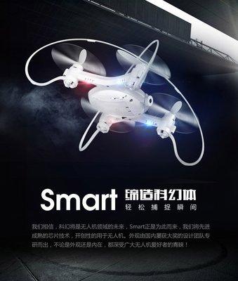 2017專業 四軸飛行器遙控無人直升機