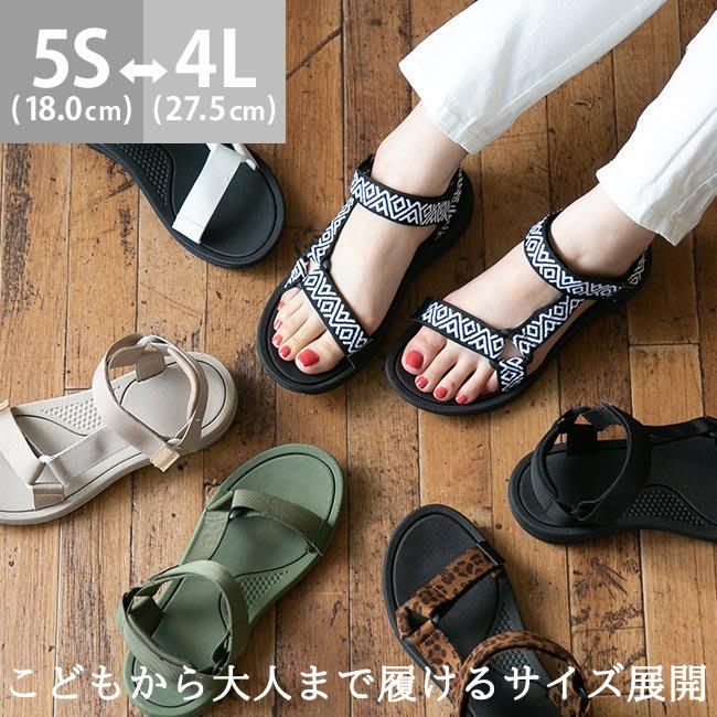 《FOS》日本 熱銷 時尚 女生 涼鞋 增高 拖鞋 女款 孩童 夏天 雨天 防水 涼爽 海灘 逛街 好搭 似Teva