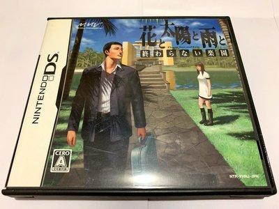 幸運小兔 NDS遊戲 NDS 花與太陽與雨 無止盡的樂園 任天堂 2DS、3DS 適用 F6