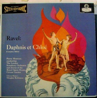 *黑膠 Monteux 蒙都 Ravel : Daphnis et Chloe 拉威爾 達夫尼與克羅伊 大London BB NM