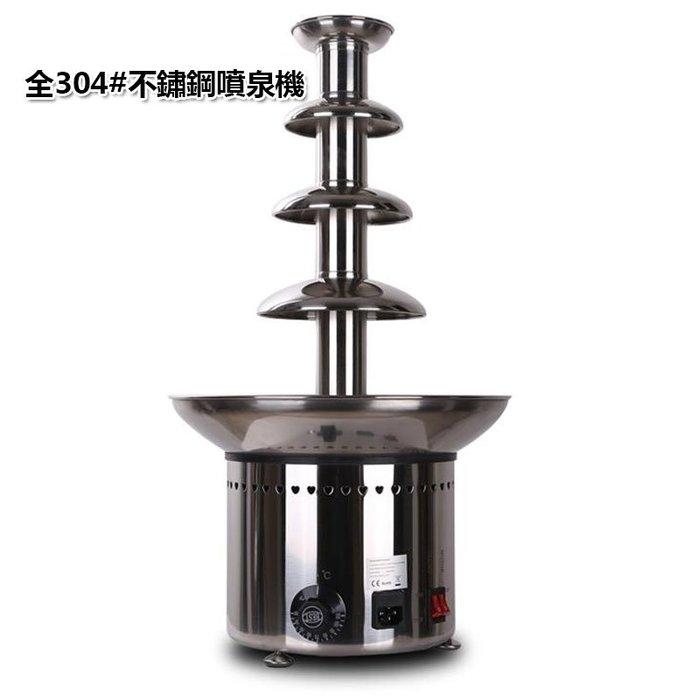 5Cgo【批發】含稅 44425738525瀑布機 商用朱古力噴泉機 火鍋原料巧克力機融化機 巧克力噴泉機 110V電壓