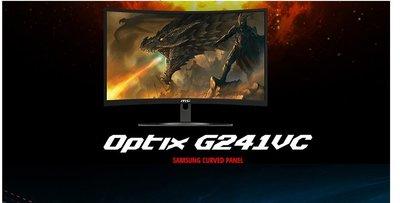 『高雄程傑電腦』MSI Optix G241VC 1ms (MPRT) 75HZ  3年保固 VA面版【實體店家】