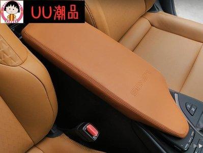 現貨促銷扶手箱套適用UU改裝于Lexus 雷克薩斯UX260h 200內飾中央儲物盒保護套·UU汽車改裝配件