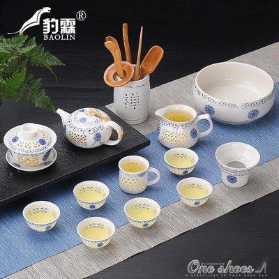 茶具套裝 豹霖玲瓏創意陶瓷功夫茶具套裝...