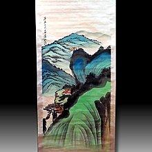 【 金王記拍寶網 】S1613   張大千款 潑彩 山水圖 手繪書畫捲軸一幅 罕見 稀少~