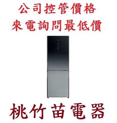 3-6期0利率 HITACHI 日立 RBX330 二門琉璃331公升原裝電冰箱 桃竹苗電器 歡迎電詢093210188
