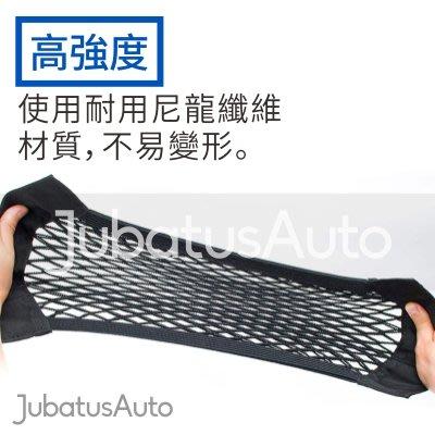 汽車 後車廂 收納網袋 魔鬼氈 儲物 置物網 彈性網 黑色【K0056】