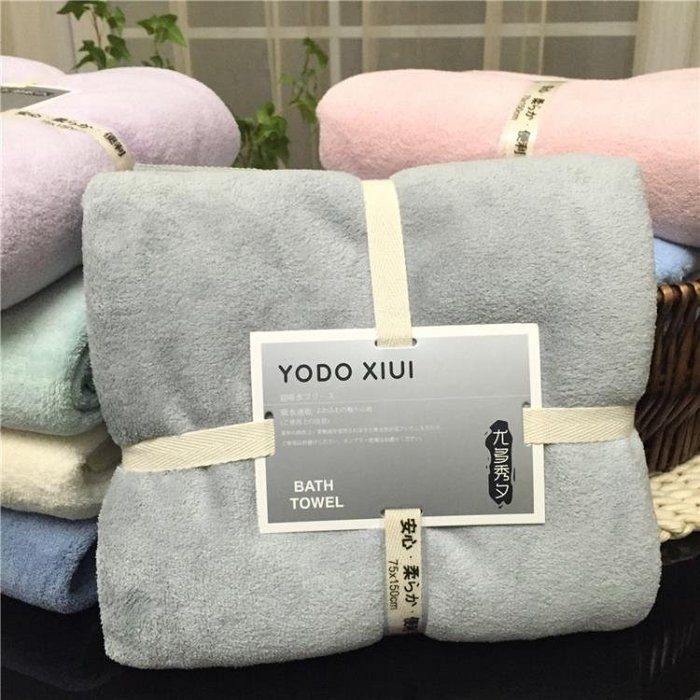 yodo xiui日本大浴巾成人男女裹胸超強吸水柔軟新生嬰兒寶寶兒童