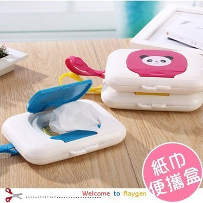 八號倉庫   新生兒便攜式 嬰兒濕紙巾盒 寶寶外出濕巾盒 【2D220E792】