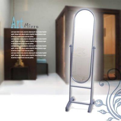 書房 玄關 【家具先生】I-K-MR096 理想加大鋼管穿衣鏡 立鏡 壁鏡 全身鏡 電腦桌 電腦椅 書櫃 鞋櫃 斗櫃