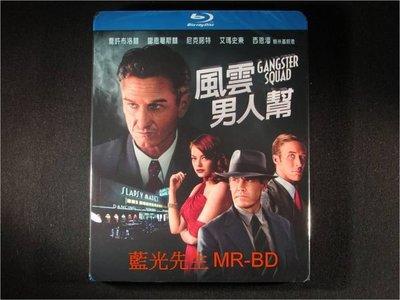 [藍光BD] - 風雲男人幫 The Gangster Squad ( 得利公司貨 ) -【 不公平的戰爭 】西恩潘