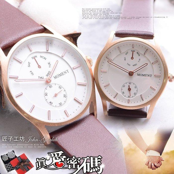 薄款男女對錶 真愛密碼 復古經典款【對錶贈盒】 ☆匠子工坊☆【UT0091】