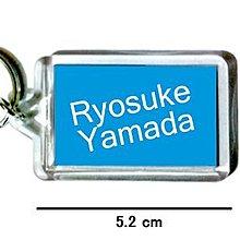 〈可來圖訂做-鑰匙圈〉Ryosuke Yamada  山田涼介 壓克力雙面鑰匙圈 (可當吊飾)