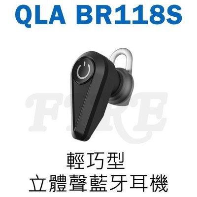 《實體店面》QLA BR118S 立體聲 輕巧型 中文語音提示 藍牙耳機 藍牙4.1 A2DP 一對二