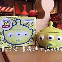 香港 迪士尼代購 Disney 玩具總動員 TOYS 三眼怪 馬克杯 (香代兒)