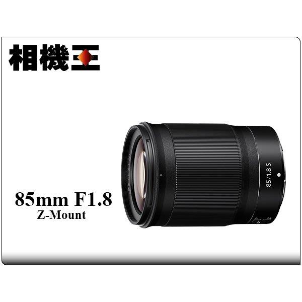 ☆相機王☆Nikon Z 85mm F1.8 S〔Z7、Z6專用鏡頭〕公司貨 (2)