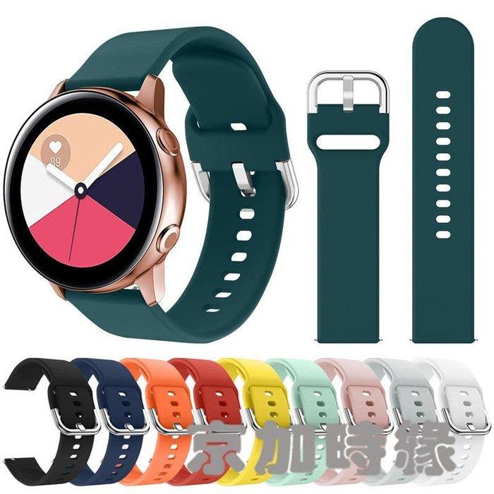 適用42mm蘋果米蘭尼斯錶帶 運動型硅膠20/42mm
