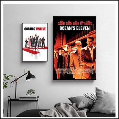 瞞天過海 Ocean's 三部曲 13王牌 長驅直入 電影海報 藝術微噴 掛畫 嵌框畫 @Movie PoP #