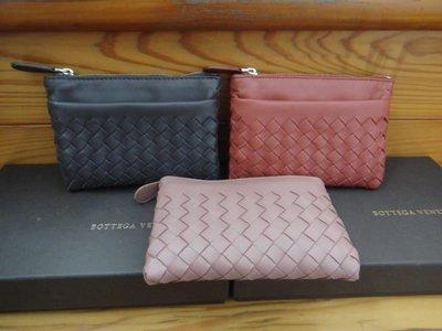 BOTTEGA VENETA 紫/紅色BV零錢鑰匙包