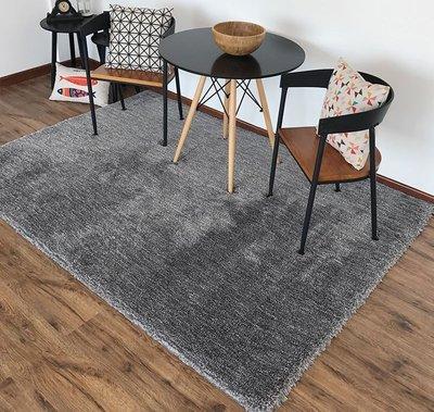 北歐客廳地毯新款現代簡約時尚沙發茶几墊...