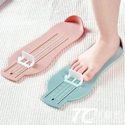 測量器 寶寶買鞋量腳器新生嬰兒腳長測量器0-8歲兒童量腳尺子
