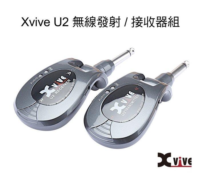 《小山烏克麗麗》 Xvive U2 Wireless Guitar System 無線導線 樂器無線發射器