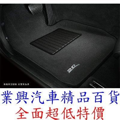 VOLKSWAGEN Passat B7 2011-15 3D雅緻立體汽車踏墊 細緻地毯 簡約優雅 (RW13UA)