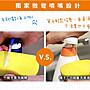 橘子工坊家用清潔類高效速淨碗盤洗滌液補充包430ml*6包  004